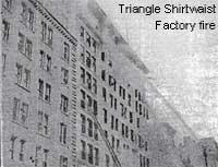 пожар на текстильной фабрике