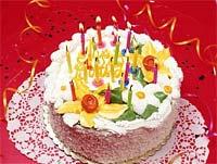 поздравление с днем рожденья